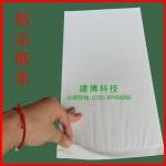 厂家直销工厂批发现货白底粘尘纸本