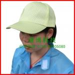 建博廠家直銷防靜電太陽帽