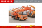 8吨山东小吊车8吨-25吨液压起重机8吨唐骏汽车吊生产厂家