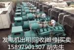 长安发电机租赁出租发电机