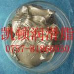 防緊蝕銅膏,金牛油