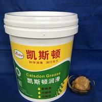 3号锂基润滑脂 锂基黄油 锂基脂厂家批发
