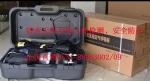 粮食储备库RHZKF6.8L/30Mpa自给式空气呼吸器