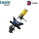 重慶電動管子坡口機ISE-252-1