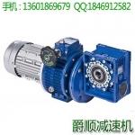 MB15-Y1.1-4P-NMRV63-20无级变速机蜗轮蜗