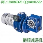 MB15-Y0.18-4P-NMRV30-7.5无级变速机蜗