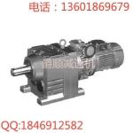 MB07-Y0.75-4P-TR78斜齿轮硬齿面减速机无级变