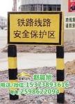 江西吉安水泥标志桩价格  坡度标厂家
