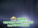 陕西西安绿色均匀条纹绝缘胶垫3mm厚厂家   5KV配电室优