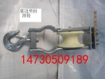 北京市尼龙材质电缆放线转角滑轮材质