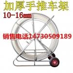 吉林省钢丝通信穿管器线穿穿线器视频