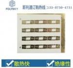 适用于半导体激光器的斯利通陶瓷薄膜散热基板PCB