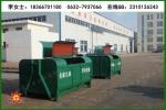 3立方環保垃圾箱