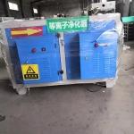 咸阳树脂胶行业烟雾过滤设备小型等离子净化器特点