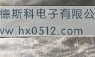 铝箔复硅胶玻纤布
