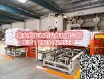 介紹工業生產選用機械手碼垛機的節能效果