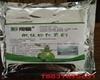【化粪剂的品牌】化粪池的除臭方法-港骐