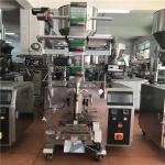 直銷小茴香包裝機 香辛料定量包裝機械 佛山顆粒包裝機生產廠家