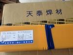 昆山天泰TS-309Mo/A312不銹鋼焊條