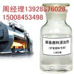 供应生物质节能减排添加剂  高效耐烧 超长火力超高热值