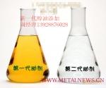 醇基燃料高热值催化剂 经济环保 绿色耐烧 火力旺
