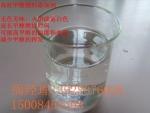 供应油添加剂节能 甲醇油热值提高剂蓝白火焰