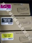 碳粉 ISYS WL1-BKT TL1290銷售