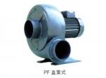 供應透浦式鼓風機PF-2005,臺灣全風鼓風機工廠直銷