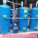 廠家現貨塑料造粒煙氣廢氣處理設備 有效除煙降塵