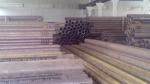 1.0501无缝钢管~1.0501无缝钢管价格表