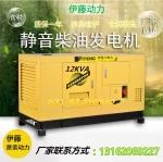 市政工程10千瓦柴油发电机
