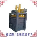 热卖塑料、布匹、编织袋60立式液压打包机 立式废纸打包机批发