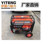 上海8kw移动式汽油发电机厂家报价