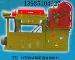 陕西河北全自动数控钢筋调直切断机价格参数