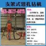 山西气电联动潜孔钻机专业生产商