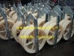 生產滑車 大直徑放線滑車 單輪放線滑車 揚州匯能