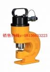 采購液壓沖孔機 液壓沖孔機報價  機械沖孔機 揚州匯能電氣