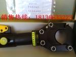 液壓切刀簡介   液壓電纜剪刀說明 揚州匯能
