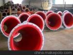 耐纳特橡胶管