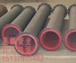 热硫化衬胶管