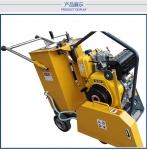 江苏直销 水泥、柏油路面切缝机 操作简单