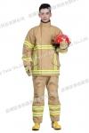 消防服,消防救援防护服,PBI消防服,消防服厂家供应——深圳