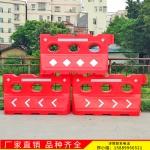 哪里的水马便宜?广州四海交通厂家生产,全国工地首选。