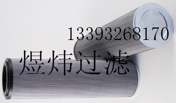 01E.950.10VG.10.S.P液压滤芯