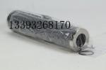 SBF-9600-8Z25B 施罗德液压油