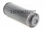 SBF891413Z3V液壓濾芯