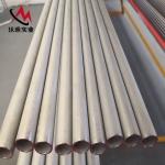 B25鎳白銅管b25白銅板廠家直銷