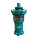 四川充油式潜水电泵QY15-26-2.2  价格低