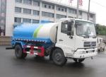 东风153洒水车厂家 供应10吨洒水车 洒水车价格