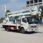 18米路燈維修車工廠批發 東風多利卡高空作業車價格